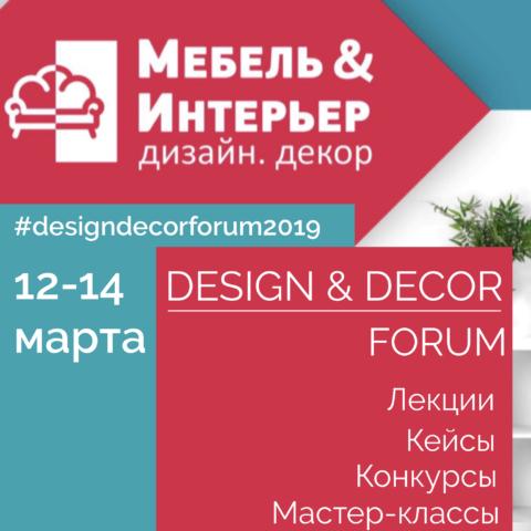 D&D Forum